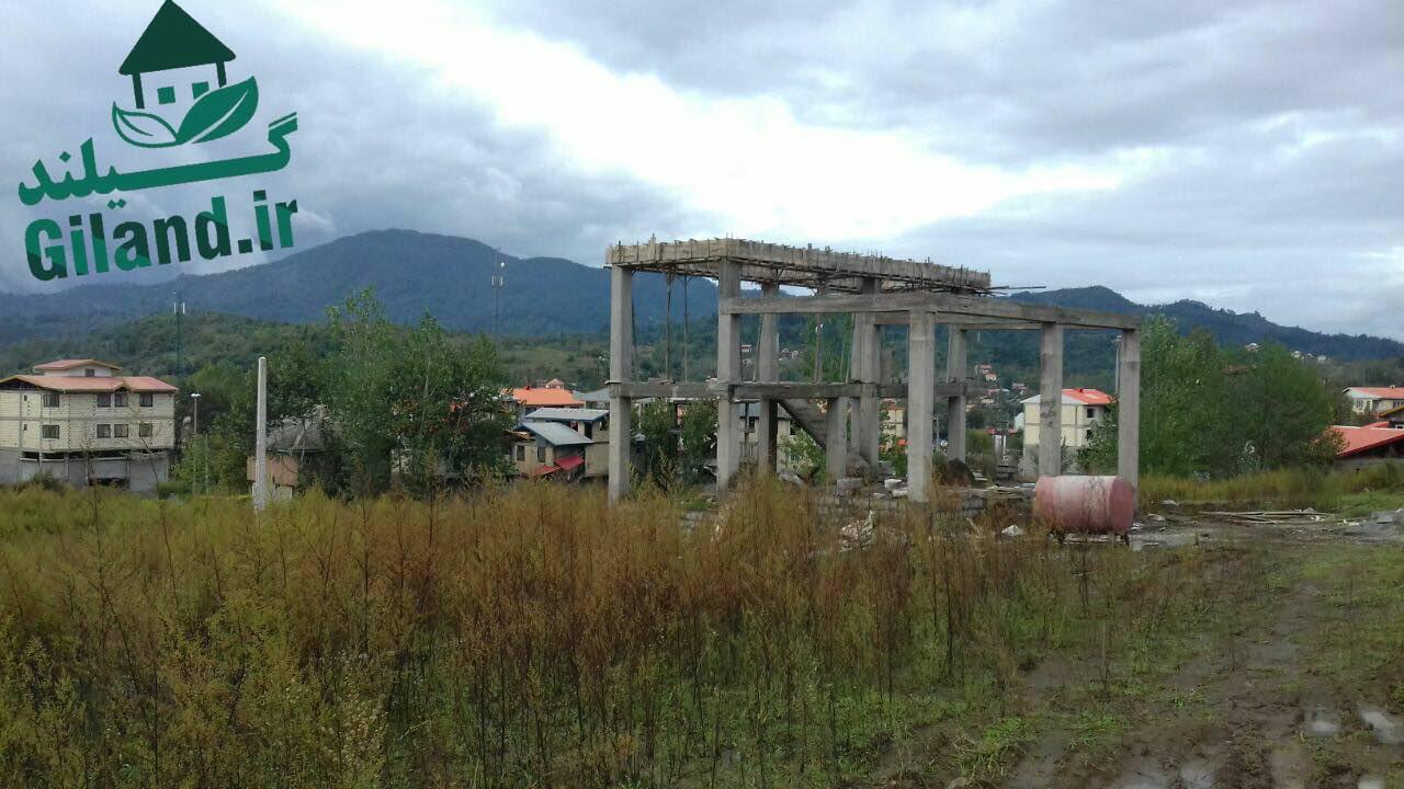 فروش ویلا نیم ساخت 265 متری اطاقور